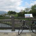 三島市眺望地点サイクリング後半