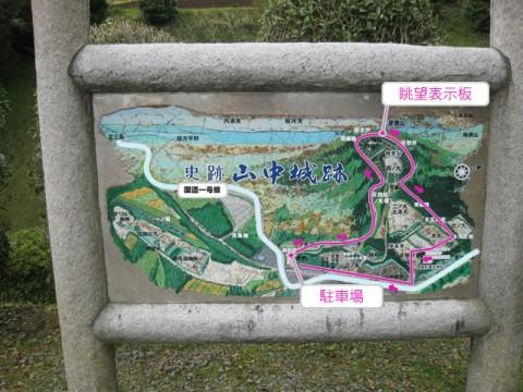 山中城跡マップ。