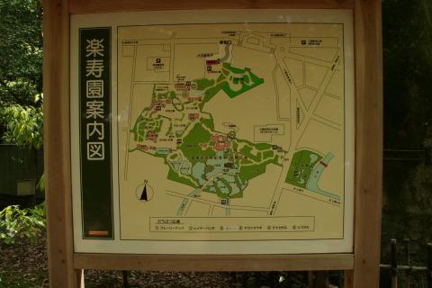 三島楽寿園の案内板