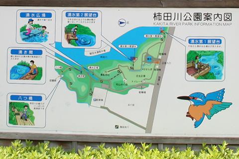 柿田川の地図