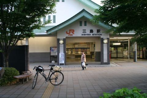 伊豆半島一周自転車旅行の出発地点三島駅