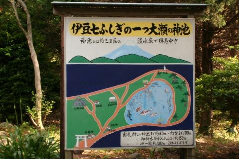 大瀬の地図