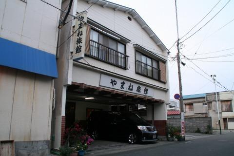 下田の山根旅館