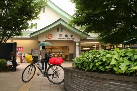 三島駅に帰ってきました
