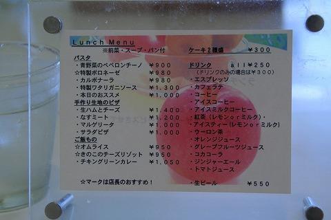 Cafe&barCreamメニュー
