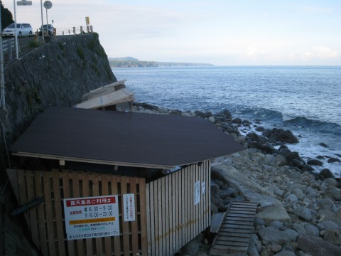 東伊豆の露天風呂「黒根岩風呂」の入り口からの風景