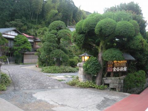 下田の立ち寄り温泉「金谷旅館」の外観