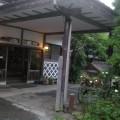 下田の立ち寄り温泉「金谷旅館」